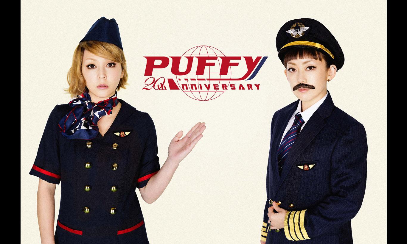 20th Anniversary PUFFY TOURISTS社で行く PUFFYTOURS EPISODE 0