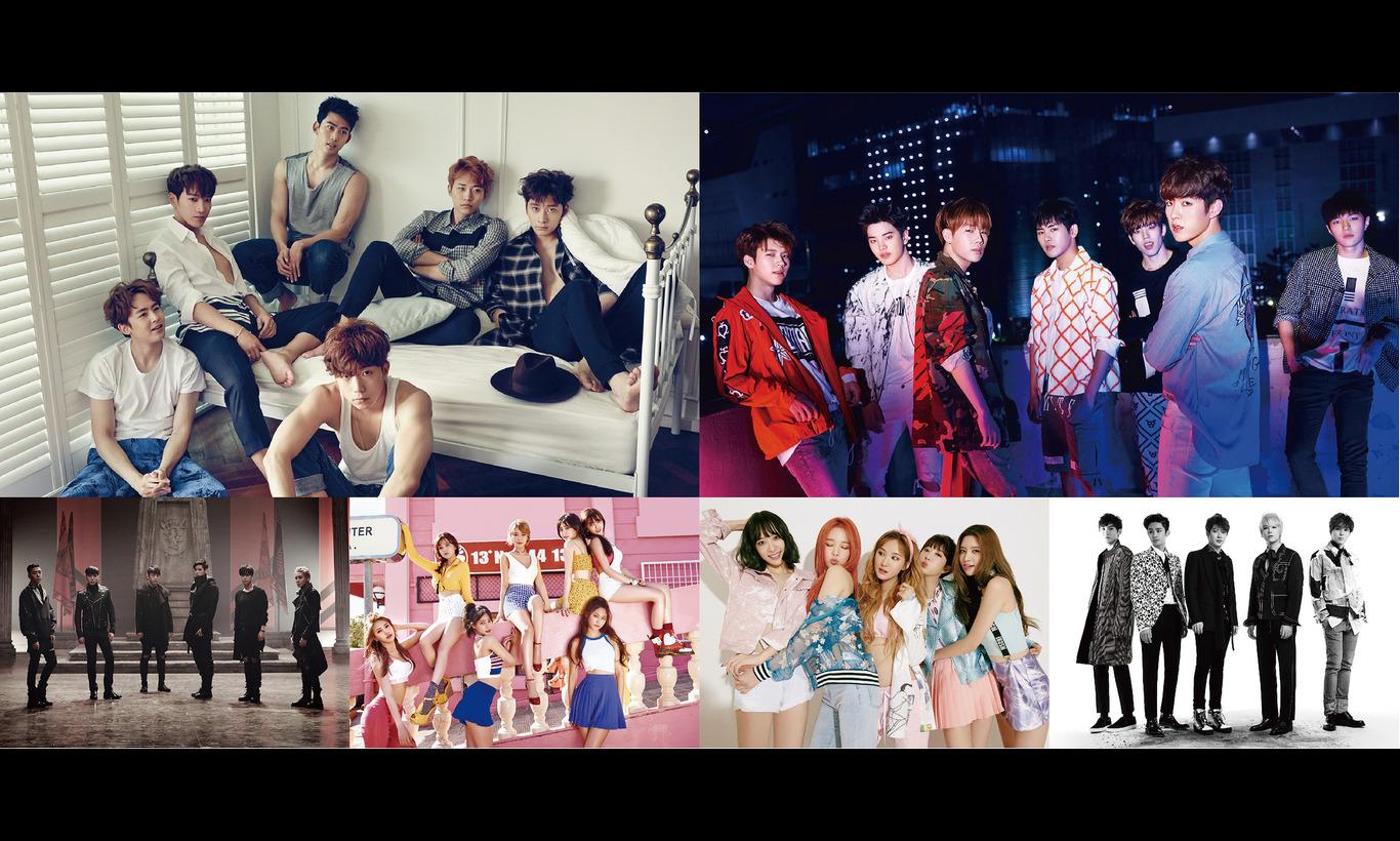 Korean Music Wave in Fukuoka〜2PM・INFINITE・FTISLAND・AOA and more〜