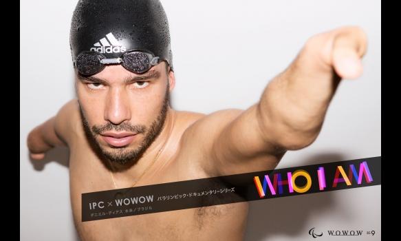 パラリンピック・ドキュメンタリーシリーズ WHO I AM ダニエル・ディアス(ブラジル/水泳)