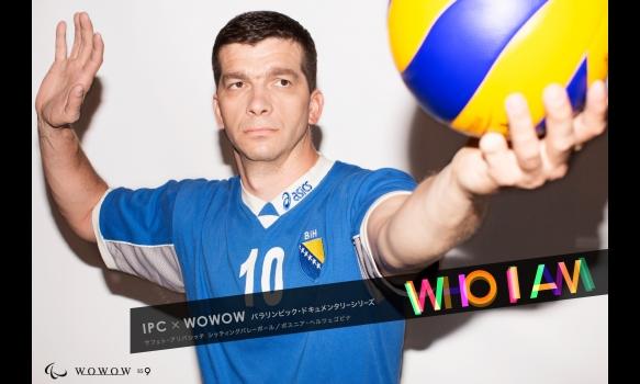 パラリンピック・ドキュメンタリーシリーズ WHO I AM サフェト・アリバシッチ(ボスニア・ヘルツェゴビナ/シッティングバレーボール)