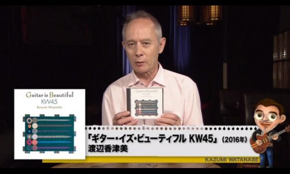 オフビート&JAZZ #61 渡辺香津美 ギター生活45周年祭 Part2 アルバム紹介