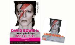 【生誕70年記念 デヴィッド・ボウイよ永遠に】『DAVID BOWIE is』特製グッズプレゼント!※1月号掲載:C