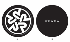 生中継! ORANGE RANGE LIVE TOUR 016-017 ~おかげさまで15周年! 47都道府県 DE カーニバル~ ORANGE RANGE × WOWOW オリジナルコースタープレゼント!
