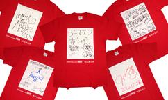 「COUNTDOWN JAPAN 16/17」アーティスト直筆サイン入りTシャツをプレゼント!