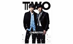 生中継!CHEMISTRY LIVE 2017 -TWO- 直筆サイン入り「LIVE 2017 -TWO- ポスターカレンダー」プレゼント!