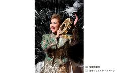 番組「宝塚への招待」龍真咲による副音声解説付け公開収録に90組180名様をご招待!
