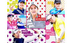 【LPGA女子ゴルフツアー】ANAインスピレーション 優勝選手予想クイズ!