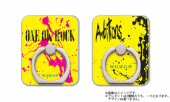 "【ONE OK ROCK 2017 ""Ambitions"" JAPAN TOUR】ONE OK ROCK×WOWOW オリジナルスマホリングプレゼント!"
