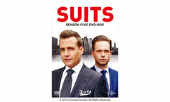 「SUITS/スーツ6」放送記念!「SUITS/スーツ5」のDVD-BOXをプレゼント!