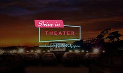 「映画工房」×「フィガロジャポン」トークショー&公開収録付きドライブイン・シアターに10組ご招待!