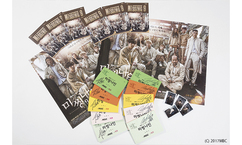 韓国ドラマ「ミッシングナイン」チョン・ギョンホ、チャンヨル(EXO)サイン入りグッズプレゼント!※7月号掲載:D