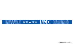 【MUCC 20周年記念LIVE 日本武道館 2days公演】WOWOW × MUCC コラボ ラバーバンドプレゼント!