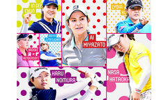 【LPGA女子ゴルフツアー】全米女子オープン 優勝選手予想クイズ!