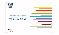 【WOWOWオリジナル】WOWOW特製クオカード(500円分)を15名様にプレゼント!