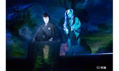 【シネマ歌舞伎】「月イチ歌舞伎」劇場鑑賞券を3組6名様にプレゼント!