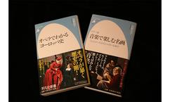 【メトロポリタン・オペラ】8月のプレゼント!