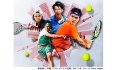 「楽天ジャパンオープンテニス2017」準決勝・決勝へ各日5組10名様を特派員としてご招待!