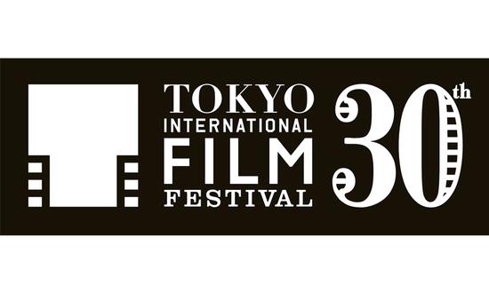 『第30回東京国際映画祭』最優秀脚本賞受賞作上映会へ200名様をご招待!