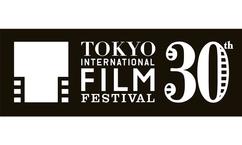 『第30回東京国際映画祭』レッドカーペット・イベントに特派員として1組2名様をご招待!