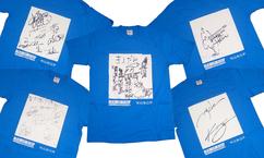 「氣志團万博2017 ~房総与太郎爆音マシマシ、ロックンロールチョモランマ~」出演者の直筆サイン入りTシャツをプレゼント!