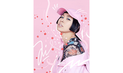 【AI TOUR「和と洋」】<WOWOW限定>「AI オリジナルグラフィックトートバッグ」プレゼント!