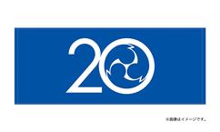 """【RIZE20周年スペシャル】""""RIZE IS BACK""""ツアータオル(WOWOWオリジナルカラー)プレゼント!"""