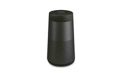 ☆豪華賞品☆Bose SoundLink Revolve Bluetooth® speakerを5名様にプレゼント!