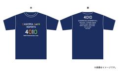 【CASIOPEA 3rd & INSPIRITS ~Both Anniversary Live~】CASIOPEA 3rd+INSPIRITS WOWOW限定カラーTシャツを抽選で100名様にプレゼント!