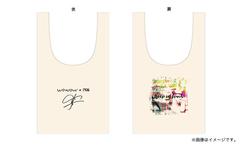 【山崎育三郎 LIVE TOUR 2018 ~keep in touch~】山崎育三郎×WOWOW オリジナルマルシェバッグ(直筆サインスタンプ付き ツアーグッズ)プレゼント!