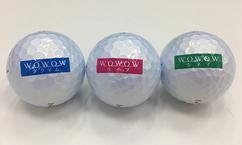 【LPGAメルマガ読者限定!】WOWOWロゴ入りゴルフボール(3個入り)を90名様にプレゼント!