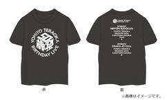 【寺岡呼人バースデーライブ 50歳/50祭】寺岡呼人 オフィシャルツアーTシャツをプレゼント!