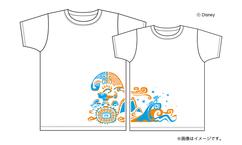 「モアナと伝説の海」放送記念!<非売品 WOWOWオリジナル親子ペアTシャツ>プレゼント!