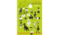 【シネフィルWOWOW】斎藤工サイン入り!シネフィルWOWOWオリジナル手帳を10名様にプレゼント!