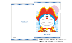 『WOWOWオリジナル「映画ドラえもん のび太の宝島」公開記念 クリアファイル』を5,000名様にプレゼント!