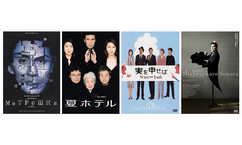 【祝!高麗屋三代襲名!】~九代目松本幸四郎の世界~ シアターナインスの公演DVDセット プレゼント!