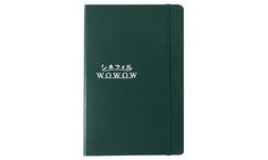 【シネフィルWOWOW】シネフィルWOWOWのロゴ入りノート(A5サイズ)を20名様にプレゼント!