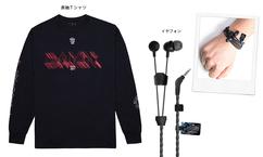 【洋楽主義】ケンドリック・ラマー / オリジナルTシャツ、「ブラックパンサー」オリジナルイヤフォンをプレゼント!