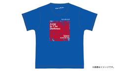【生中継!FUKUYAMA MASAHARU DOME LIVE 2018 -暗闇の中で飛べ-】福山雅治オフィシャルTシャツ(WOWOW限定カラー)を100名様にプレゼント!