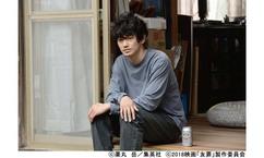 WOWOW FILMS『友罪』完成披露試写会へ5組10名様をご招待!