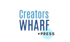 生配信番組「Creators WHARF (クリエイターズ・ワーフ)」 PRESSより新番組配信記念プレゼント!