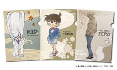 劇場版最新作公開記念!『名探偵コナン 和紙クリアファイル』3点セット プレゼント!