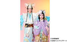 【東京公演】宝塚星組『ANOTHER WORLD』に2組4名様を特派員としてご招待!