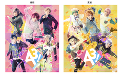 【MANKAI STAGE『A3!』~SPRING & SUMMER 2018~ 公演初日×独占放送】全キャストサイン入り非売品B2ポスター プレゼント!