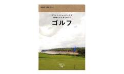 """【WOWOWポイント】""""ゴルフがもっと楽しくなる♪""""「ワナドゥ!!手帳 ゴルフ」を10名様にプレゼント!"""