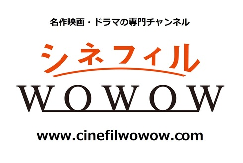 プラスW|WOWOWオンライン