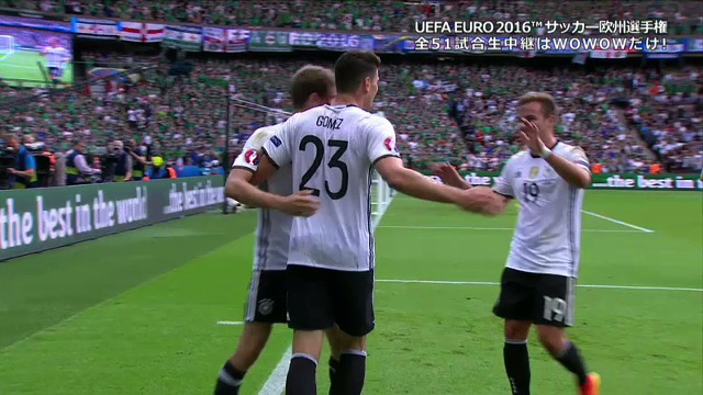 北アイルランド vs ドイツ 試合...