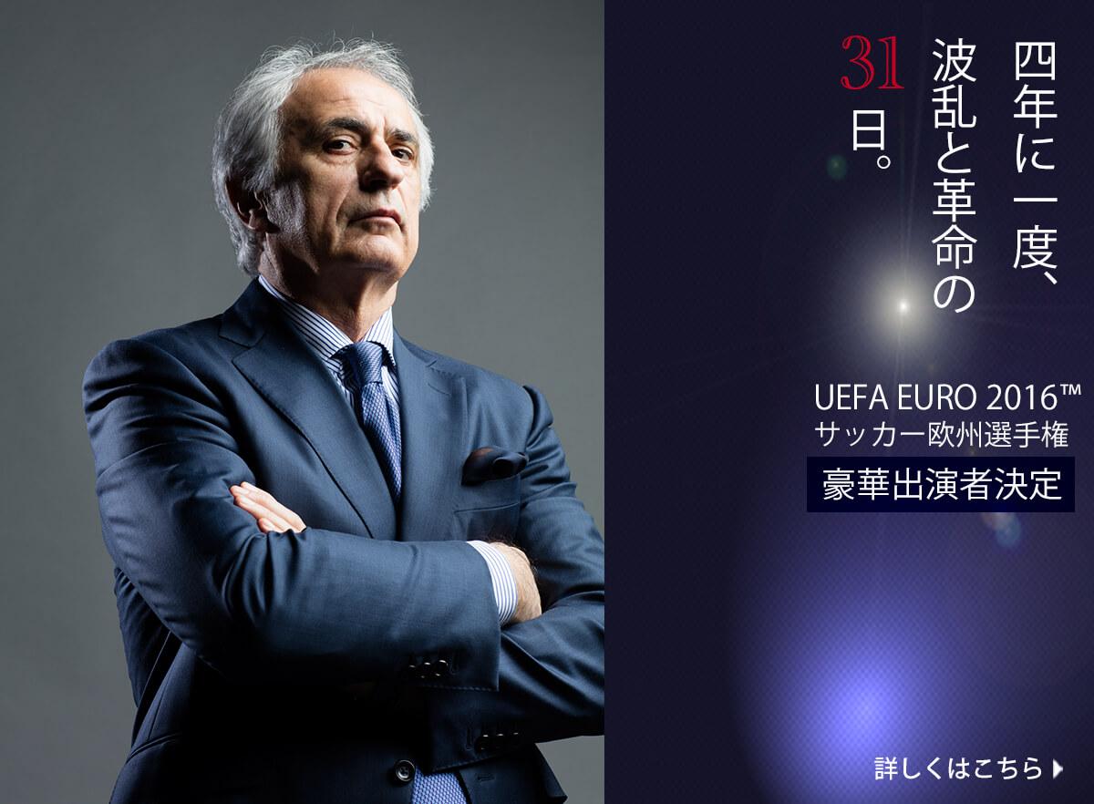 ルーマニア代表 チーム紹介|UEF...