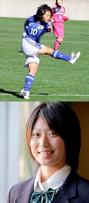 田中陽子 (サッカー選手)の画像 p1_5