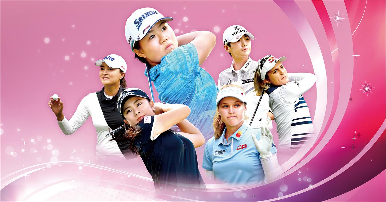 今日 の ゴルフ 結果 女子