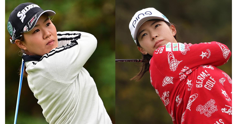 ゴルフ 開幕 女子